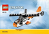 lego creator helicopter theme released unique